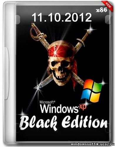 Windows XP Professional SP3 Black Edition (х86/ENG/RUS) (11.10.2012)