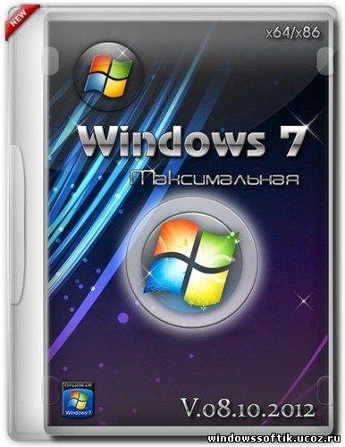 Microsoft Windows 7 RUS-ENG (12 in 1) + Hirens Boot CD 08.10.2012 (х32/х64)