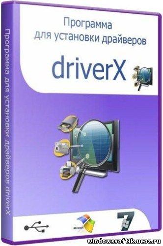Driverx v.3.02 (15.11.2012)
