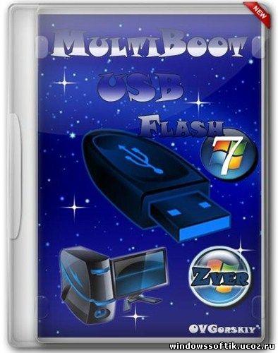 MultiBoot USB Flash by OVGorskiy® 11.2012 (2012/RUS)