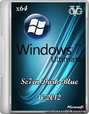 Windows 7 Ultimate Ru x64 SP1 7DB by OVGorskiy® 10.2012