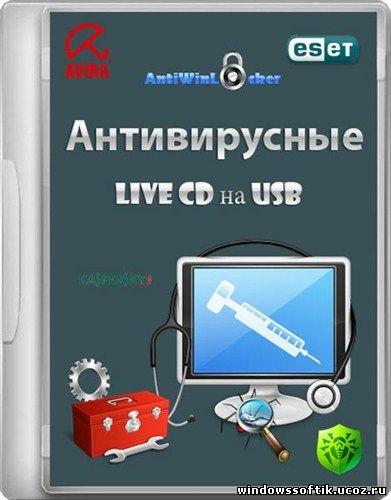 Загрузочная флешка с антивирусными Live CD v.06.11.2012 by zondey (2012/MULTI/RUS)