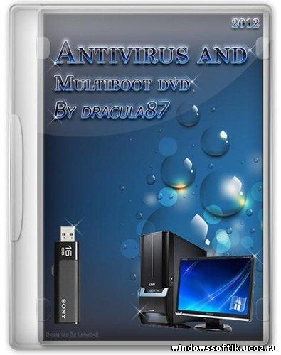 Antivirus and Recovery Multiboot DVD by Dracula87 (21.11.2012/RUS)