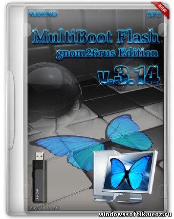 MultiBoot Flash gnom26rus Edition v.3.14 (RUS/ENG/2012)