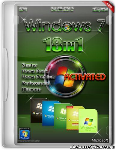 Windows 7 SP1 18in1 Activated Update 24.09.2012 by m0nkrus (AIO/x86/x64/RUS/ENG)