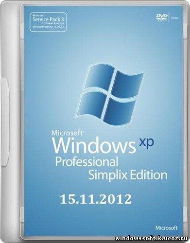 Windows XP Pro SP3 VLK Rus simplix edition (x86) 15.11.2012