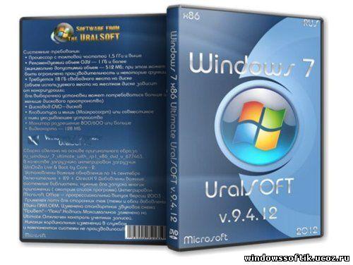 Windows 7 x86 Ultimate UralSOFT v.9.4.12 (RUS/2012)
