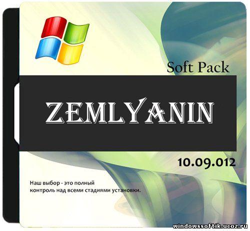 ZemLYAniN Soft Pack (10.09.012/RUS)
