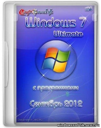 Windows 7 Ultimate SP1 by Loginvovchyk Сентябрь 2012 + Soft (x64/RUS)