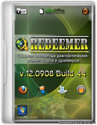 Redeemer Live DVD 12.0908.44 (x86/x64/RUS/2012)