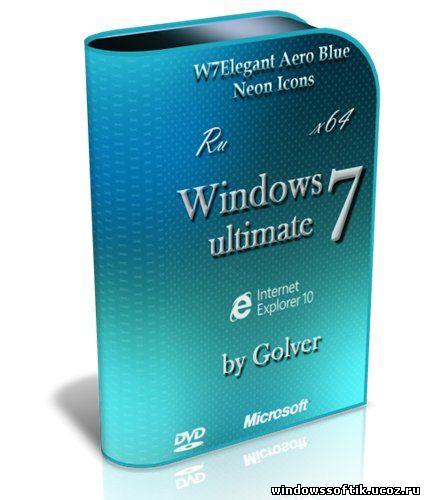 Windows 7 Ultimate x64 Ru AeroBlue by Golver (11.2012/RUS)