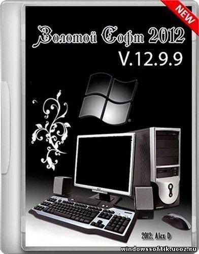 Сборник программ Золотой Софт 2012 Multi (v.12.9.9)
