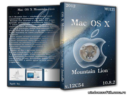 OS X Mountain Lion 10.8.2 v.12C54 App Store Installer (2012/Multi)