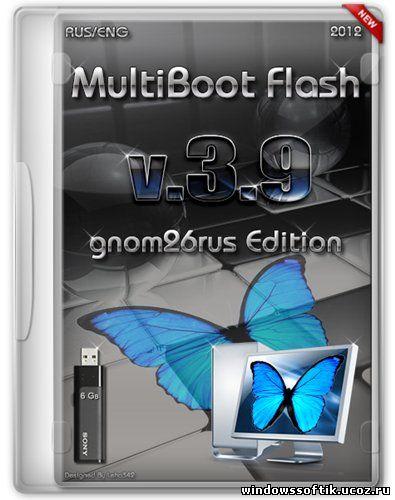 MultiBoot Flash gnom26rus Edition v.3.9 (RUS/ENG/2012)
