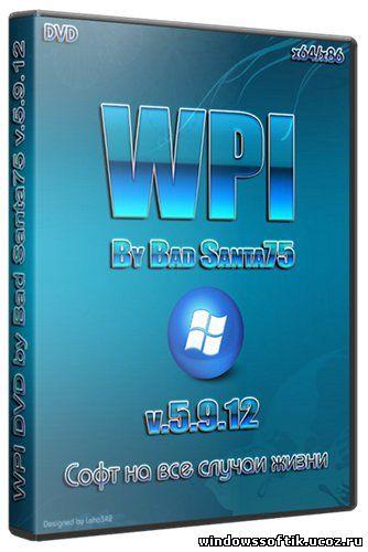 WPI DVD By Bad Santa75 v.5.9.12 (RUS/ENG/2012)