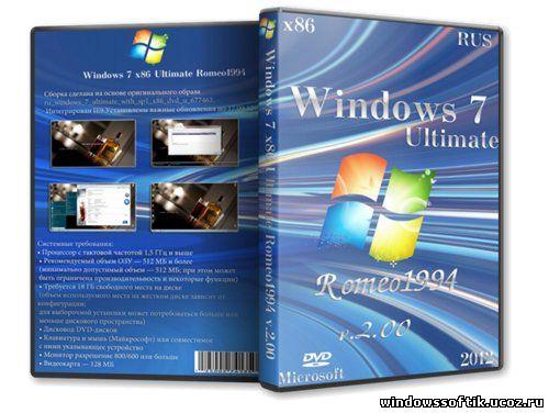 Windows 7 x86 Ultimate Romeo1994 v.2.00 (RUS/2012)
