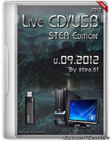 UNI Flash & Live CD/USB STEA Edition v.09.2012 (RUS/ENG)