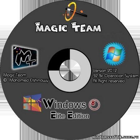 Windows XP - 8 Elite Edition v2.0 2012 with Sata Drivers