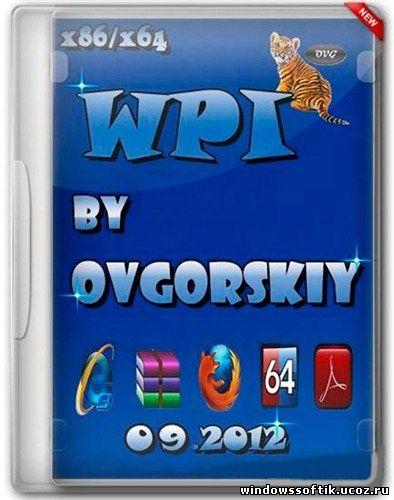 WPI x86-x64 by OVGorskiy® 09.2012 1DVD