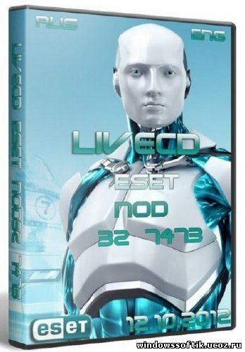 LiveCD ESET NOD32 7473 12.10.2012 (RUS/ENG)