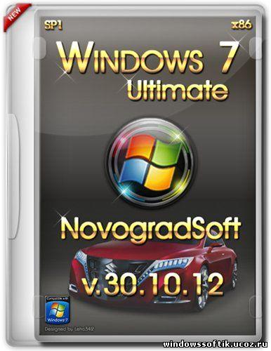 Windows 7 Ultimate x86 SP1 NovogradSoft v.30.10.12 (RUS/2012)