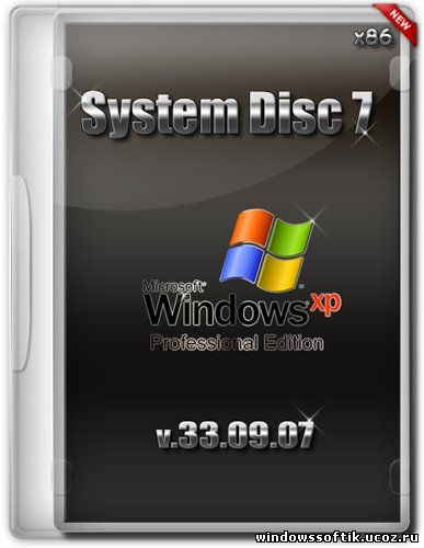 System Disc 7 - Wіndоws ХР х86 Pro SP3 VL (RUS/18.09.2012)