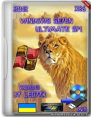 Windows 7 Ultimate SP1 x86 by Leo77x 01.11.12 (2012/RUS)