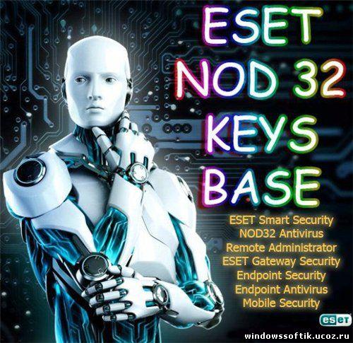Базы и активация для ESET NOD32 (от 07.12.2012)