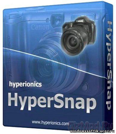 HyperSnap 7.21.00 PortableAppZ