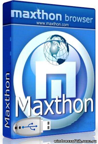 Maxthon 3.5.2.1000 Portable + Расширения