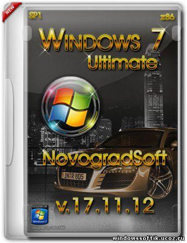 Windows 7 Ultimate SP1 NovogradSoft v.17.11.12 (x86/RUS/2012)