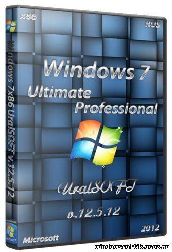Windows 7 x86 UralSOFT v.12.5.12 (RUS/2012)