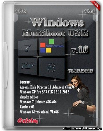 Windows Multiboot USB v.1.0 x86/x64 (01.12.2012)
