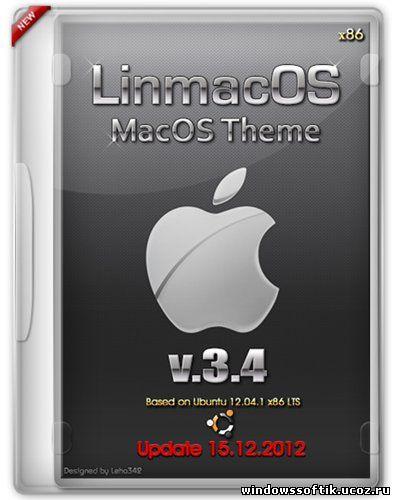LinmacOS v.3.4 MacOS Theme Update 15.12.2012 (x86/RUS/ML)