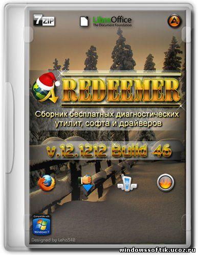 Redeemer Live DVD v.12.1212.46 (x86/x64/RUS/2012)