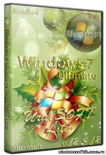 Windows 7 Ultimate UralSOFT Lite v.12.4.12 (RUS/x86/x64/2012)