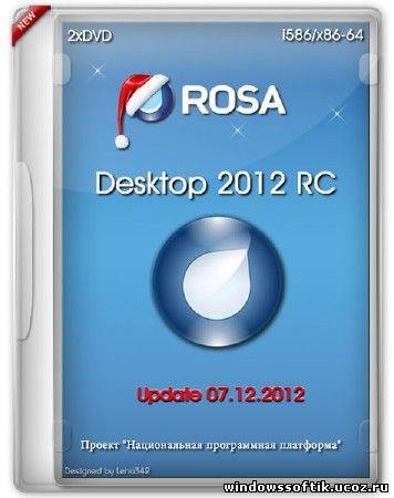 ROSA Desktop 2012 RC Update 07.12.2012 (i586/x86-64/ML/RUS)