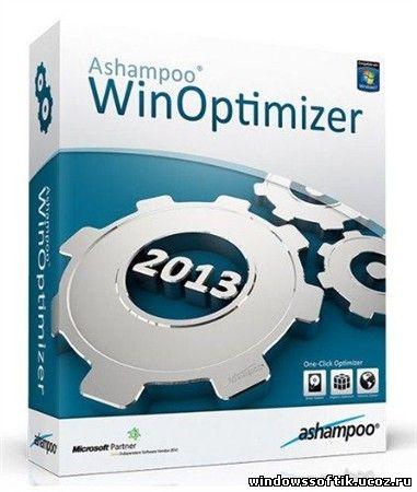 Ashampoo WinOptimizer 2013.1.0.0.12399