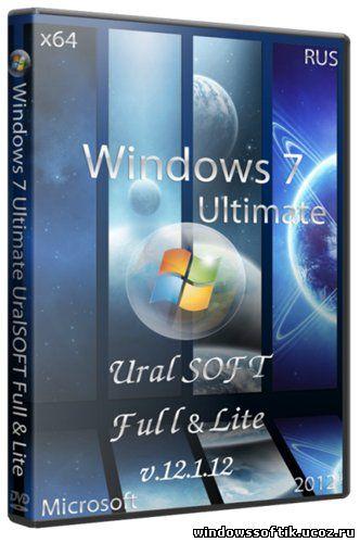 Windows 7 x64 Ultimate UralSOFT Full Lite v.12.1.12 (RUS/2012)