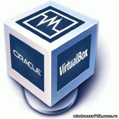 VirtualBox v4.2.6.82870 Final
