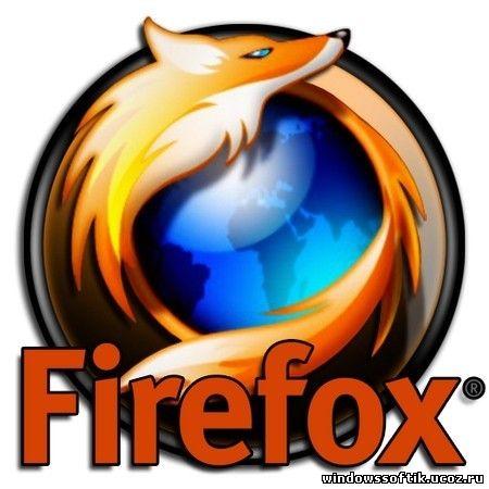 Mozilla Firefox 18.0 Beta 6 Portable *PortableAppZ*