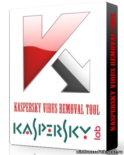 Kaspersky Virus Removal Tool (AVPTool) 11.0.0.1245 [17.12.2012]