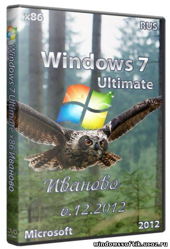 Windows 7 Ultimate (Иваново) v.12.2012 (x86/RUS)