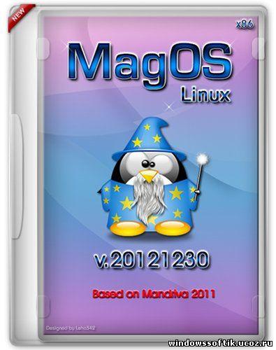 MagOS 20121230 (на основе Mandriva 2011) (x86/RUS/2012)
