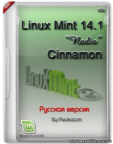 Linux Mint 14.1 Nadia Cinnamon by Avukatum (x86/RUS/2012)