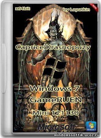 Windows 7 GameRUEN Mini 121130