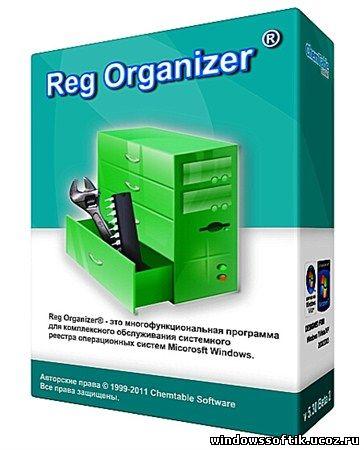 Reg Organizer 6.0.1 Final ML/RUS