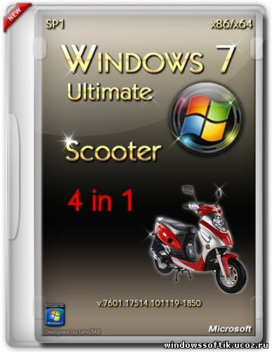 Windows 7 Ultimate SP1 Scooter x86/x64 (RUS/ENG/2013)