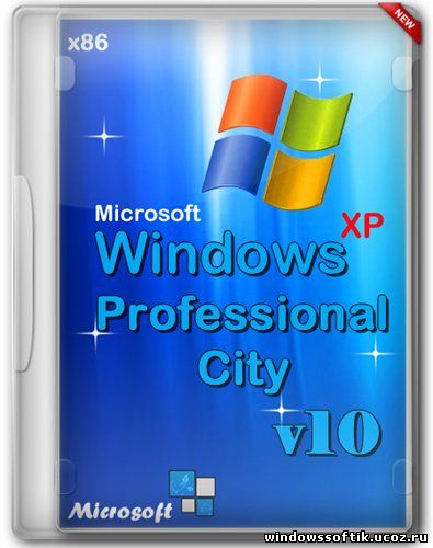 Windows Xp Professional SP3 City v10 (2013/RUS)