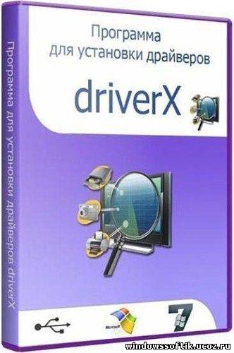 Driverx (13.01.2013)